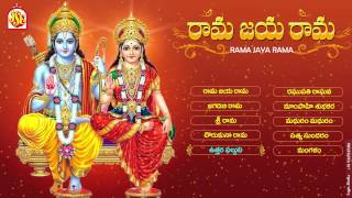 sri-ramanavami-special-songs-rama-jaya-rama-jayasindoor-sri-rama-bhakthi-raghupathi-ragava