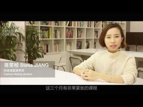 Shanghai Condé Nast Center -Fashion Photography & Styling Graduates Interview