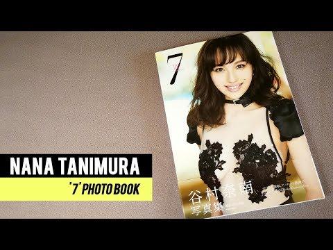 NANA TANIMURA 谷村奈南 - '7' PHOTO BOOK - 2014 - Unboxing [1080p]