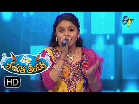 Challa Gaali Thakuthunna Song | Nadapriya Performance in ETV Padutha Theeyaga | 1st  January 2017