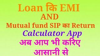 EMI and Mutual Fund SIP return calculator App
