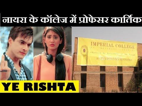 Ye Rishta: Naira के College में Kartik बना Professor | Imperial College | UPCOMING TWSIT