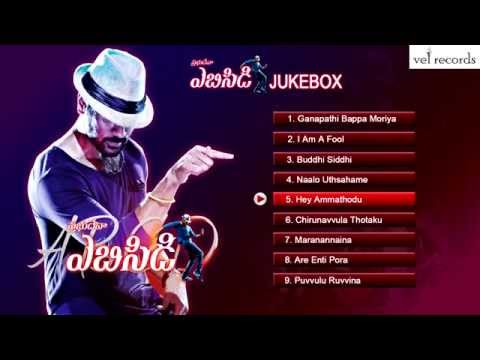 ABCD - Any Body Can Dance | Telugu Movie Full Songs | Jukebox - Vel Records