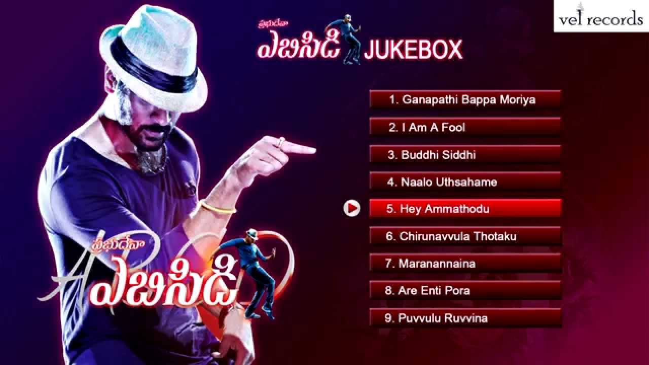 Download ABCD - Any Body Can Dance | Telugu Movie Full Songs | Jukebox - Vel Records