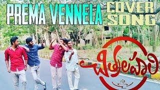 Cover song on Prema Vennela || Chitrlahari || Sai Tej || DeviSriPrasad