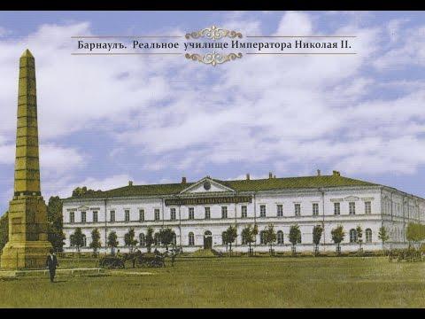 Барнаул 100 лет назад в фотографиях. Barnaul 100 Years Ago In Photos.