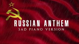 Russian National Anthem | Sad Piano Version | Государс…
