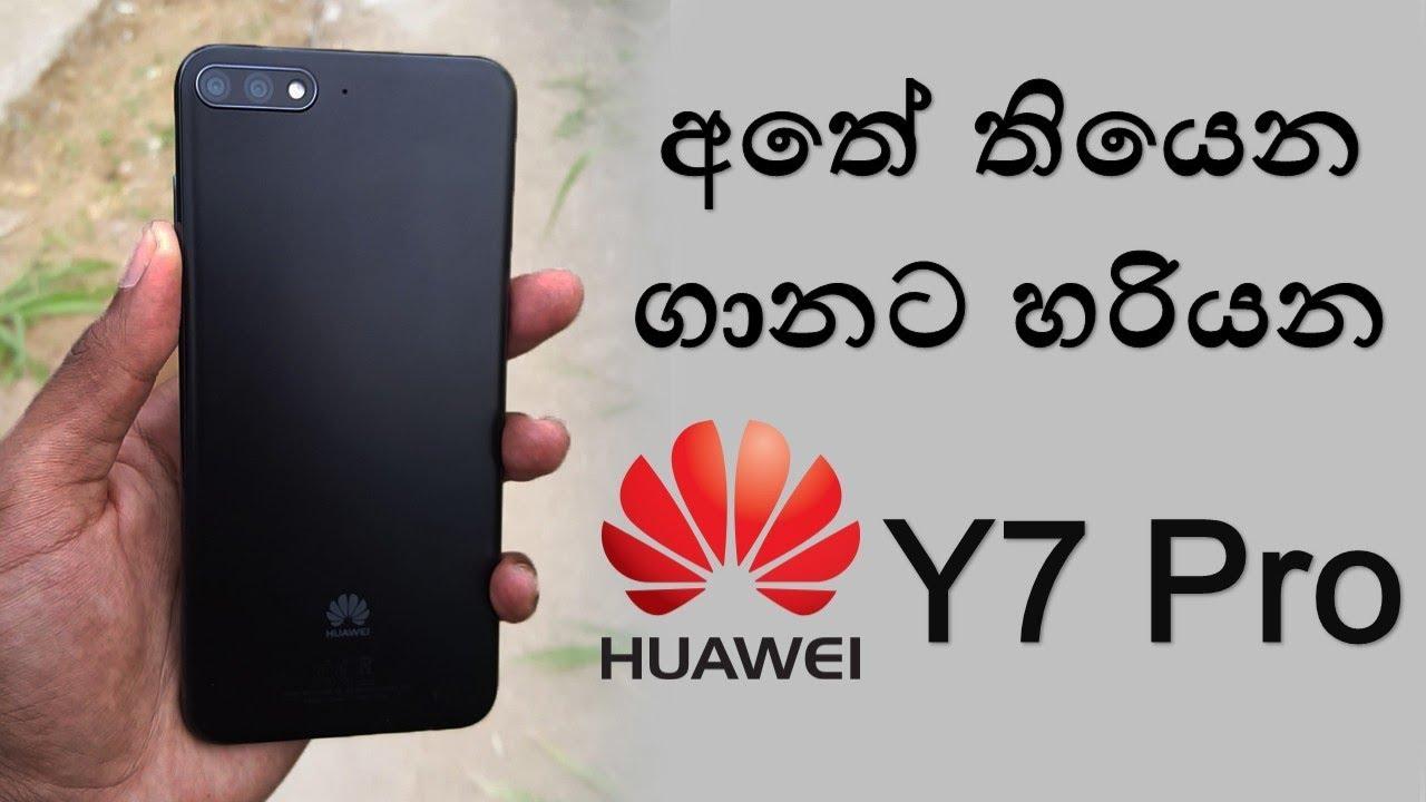Huawei Y7 Pro Full Review in Sinhala