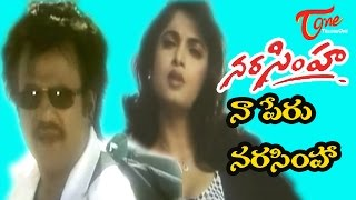 Narasimha Songs - Rajni - Singamalle Neevu - Video Song