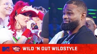 Download Justina Valentine Risks It All For Tyron Woodley 😂🍑 | Wild 'N Out | #Wildstyle Mp3 and Videos