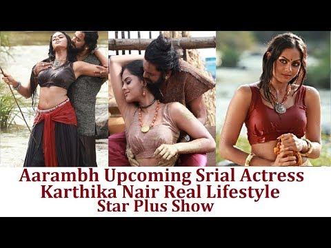 Aarambh Upcoming Serial Actress Karthika Nair Real Lifestyle ! Star Plus Show