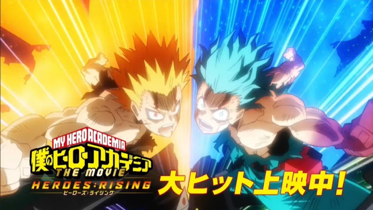 Hero Talk Ep 6 Deku And Bakugo Sharing Ofa In Heroes Rising Youtube