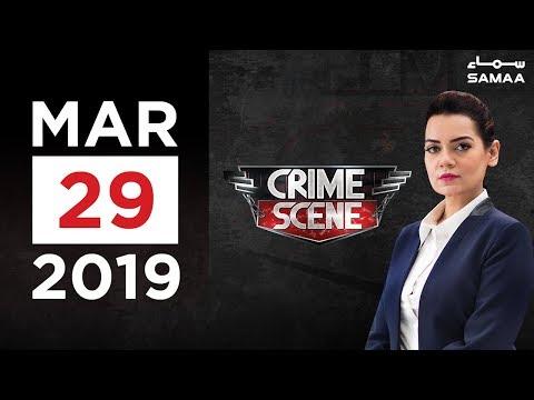 Doctor ne khatoon ki jaan leli | Crime Scene | Samaa TV | 29 Mar 2019