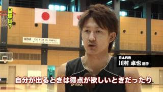 FIBAアジアバスケ男子