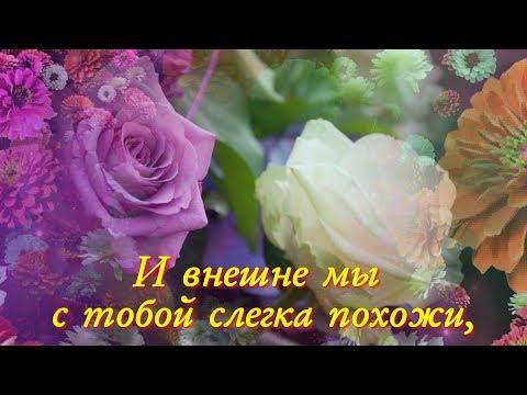 Видео Как самой красиво піти