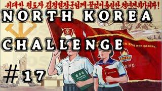 Civ 5 Earth 2014 mod - North Korea Challenge #17 - The Great Disaster