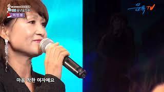 가수 이민정 - 예쁜여자 (대한가수협회 2019년 12…