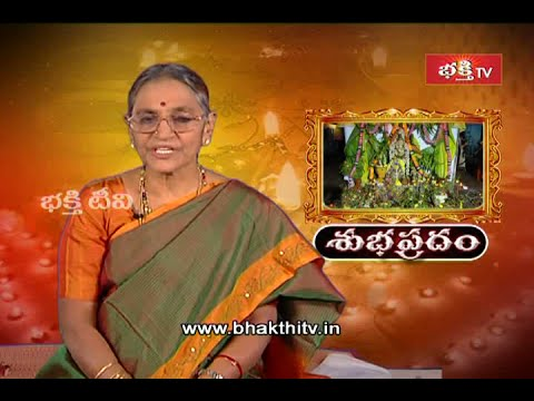 The Importance Of Ksheerabdi Dwadasi | Subapradam | Archana | Bhakthi TV