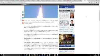 投資戦略アップデート(公開用)20170527 thumbnail