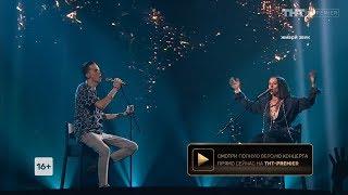 ПЕСНИ, 2 концерт:КИРИЛЛ МЕДНИКОВ & IOWA  Маяки