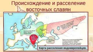 видео Древние славянские народы. Вятичи