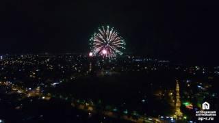 Таганрог | Салют Победы | 9 мая 2017 | День Победы