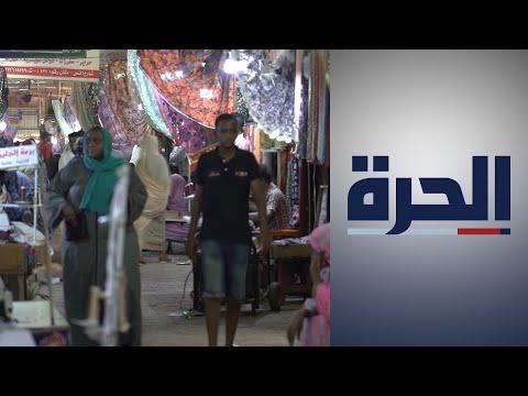 الغلاء وكورونا يخيمان على أجواء الاحتفال بعيد الأضحى في السودان  - 17:58-2020 / 7 / 29