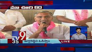 Maa Oori 60 || Top News From Telugu States || 13-10-2018 - TV9