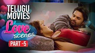 Telugu Movies Best Love Scenes Part 5 | Back to Back Love Scenes Vol 1