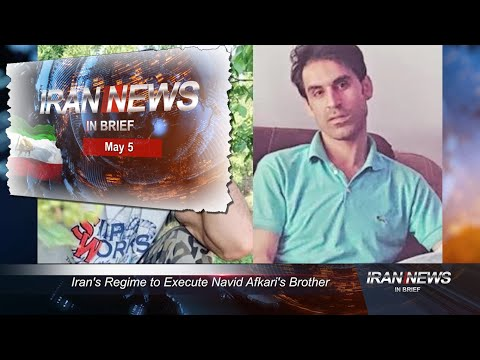 Iran news in brief, May 5, 2021