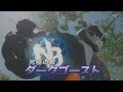 『劇場版 仮面ライダーゴースト 100の眼魂とゴースト運命の瞬間』TVCM3