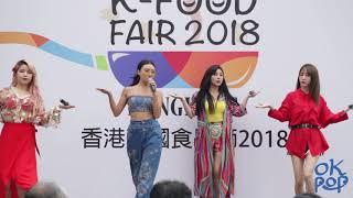 181017 마마무 (MAMAMOO) - Egotistic (너나 해)  @ K-Food air 2018 Hong Kong 홍콩