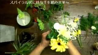 Составление букетов: очаровательный миниатюрный букет своими руками (курсы флористики).(, 2015-01-26T15:13:21.000Z)