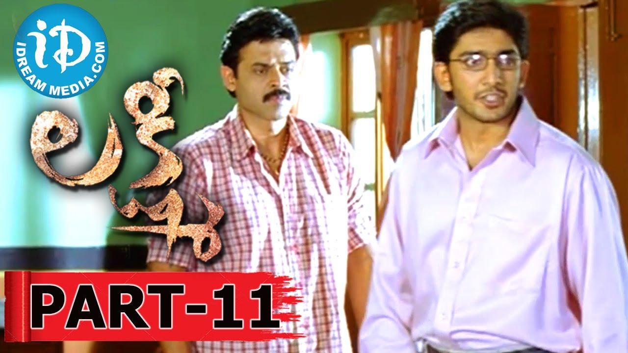 Download Lakshmi Full Movie Part 11 || Venkatesh, Nayantara, Charmy Kaur || Mani Sharma