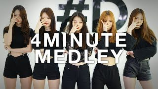 [ Fix ] 4minute Dance Medley(포미닛 댄스 메들리) (#DPOP Mirror Fix M…