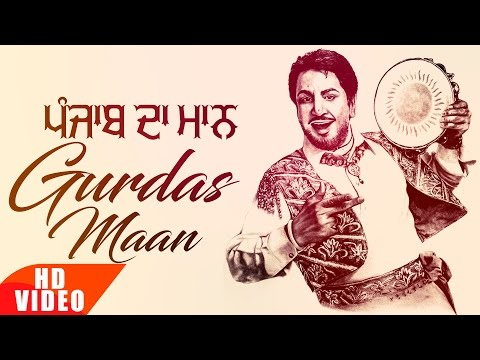 Thumbnail: Wishing Gurdass Mann Happy Birthday From Speed Records