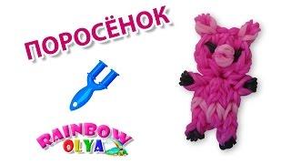 ПОРОСЕНОК из резинок на рогатке. Пятачок из резинок | Pig Rainbow Lomm Charm