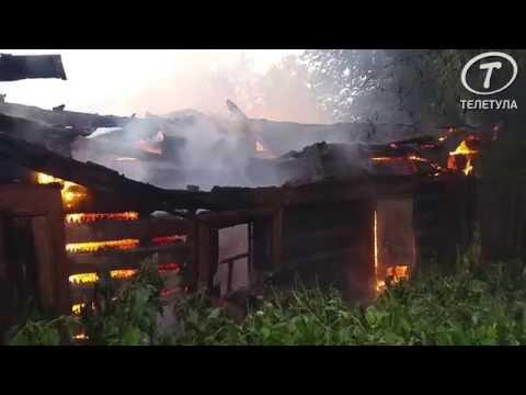 В Туле за сутки сгорел уже второй заброшенный дом