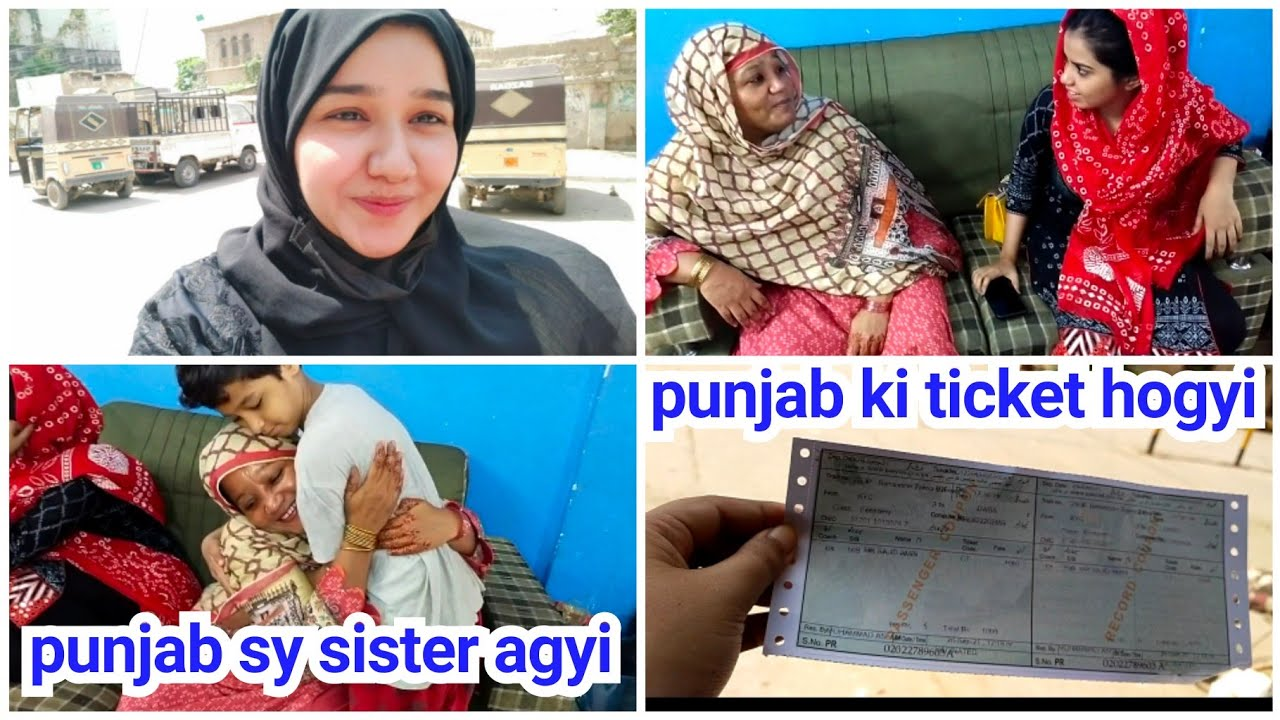 Download Meri sister punjab sy agyi mery liye | punjab jany ki ticket hogyi | sitara yaseen vlogs