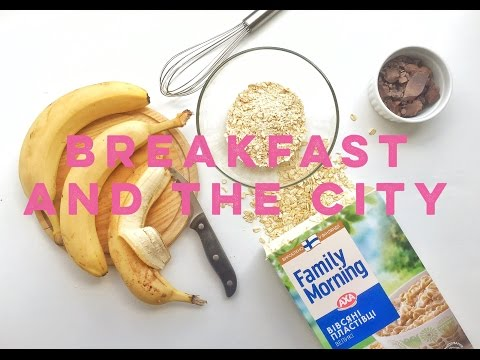 Завтрак в большом городе | Овсяное печенье без сахара и муки
