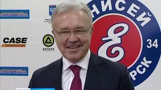 """В Красноярске открылась ледовая арена """"Енисей"""""""