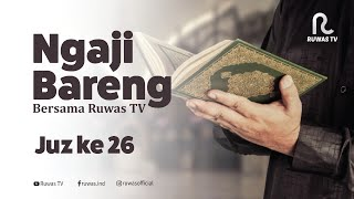Download lagu [LIVE] NGAJI BARENG Juz 26 || PROGRAM SPESIAL RAMADHAN