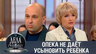 Дела судебные с Алисой Туровой. Битва за будущее. Эфир от 11.03.20