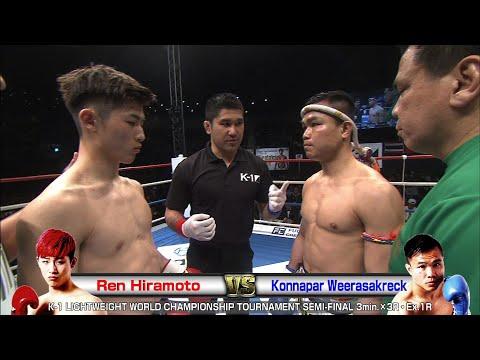 Ren Hiramoto vs Konnapar Weerasakreck