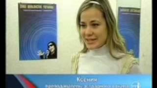 ТРК Неаполь сюжет о Школе вокала.Андрей Юрец