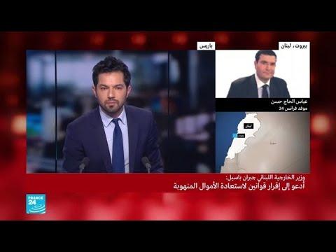 لبنان: تجدد المظاهرات في الشارع اللبناني احتجاجا على الأزمة الاقتصادية  - 18:55-2019 / 10 / 18