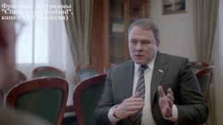 Петр Толстой о российских СМИ и о власти
