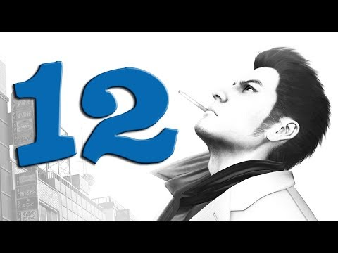 Two Best Friends Play Yakuza 4 (Part 12)