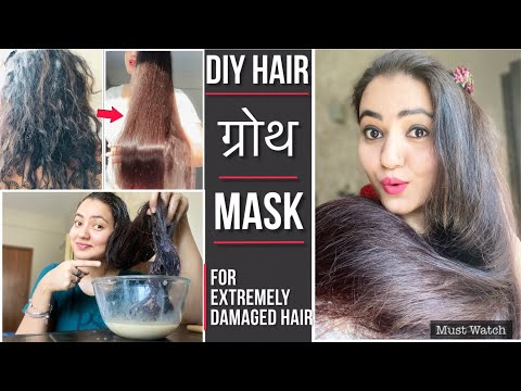 Damaged Hair Transformation Challenge💕: Repair Extreme Dull Dry Damaged Hair to Thick & Strong Hair
