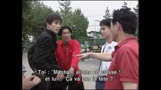 Extrait du DVD français de la collection Asian Star, dirigée par Je...